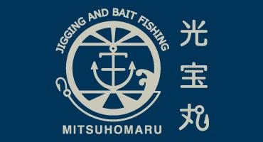河和港発 乗合釣り船のエサマツ丸